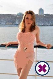 Meet the beautiful TS Katrina  in Oslo  with just one phone call