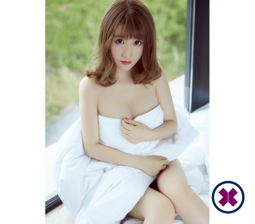 Monica is a high class Japanese Escort Leicester